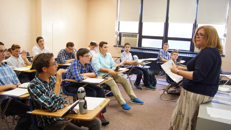 General Studies Yeshiva University High School For Boys MTA