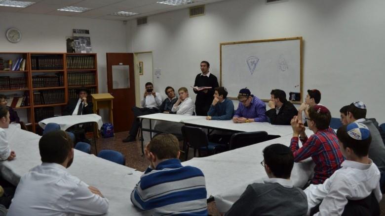 Israel Exchange Program-DSC_0370